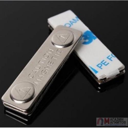 Крепление для бейджа на 2 магнита (основа металл)