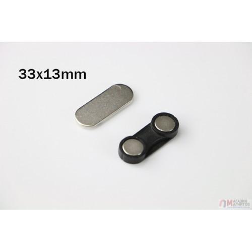 Крепление для бейджа на 2 магнита (основа пластик)