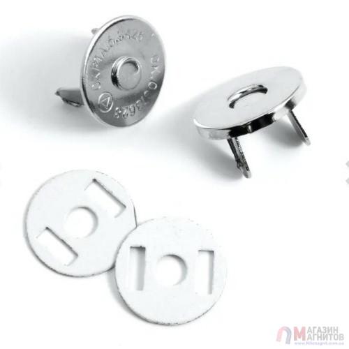 Кнопка магнит для сумок D18,5