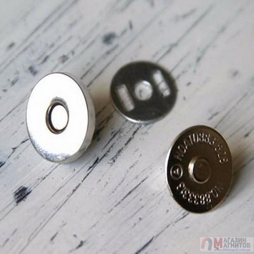 Кнопка магнит для сумок D14,5