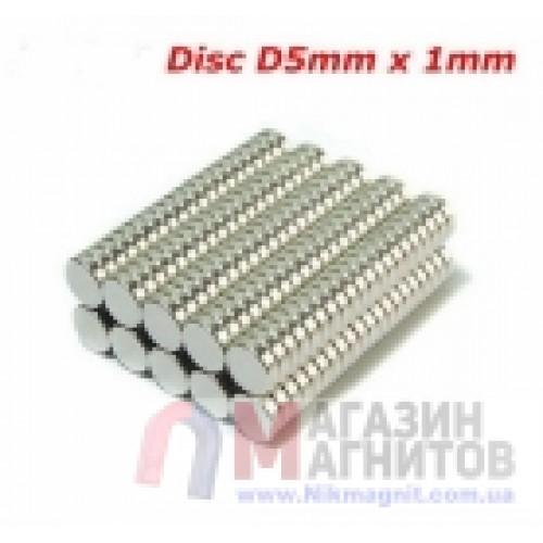 Ø D5 mm x H1 mm